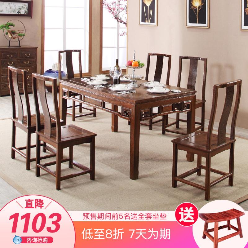 海棠木餐桌