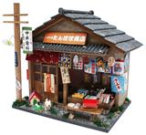 Japanese DIY Handmade Cabin Showa Series Suite Rough House Dessert Shop 8532 Japanese Handmade Cabin