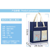 New waterproof Oxford cloth tutorial bag primary and secondary school students file bag information bag Korean version of the fresh supplementary bag tote bag