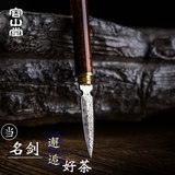 Rongshantang praise Damascus pattern steel tea knife tea needle tea cone pure copper Pu'er tea knife tea accessories