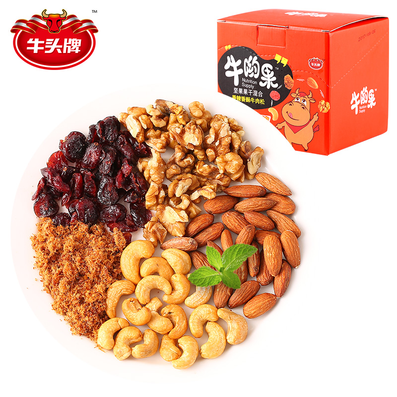 【牛头牌】牛哟果混合坚果25g*7袋/盒3元优惠券
