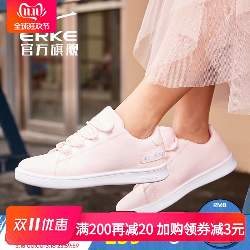 鸿星尔克女鞋小白鞋2019春季鞋子滑板运动鞋字母白色休闲鞋板鞋女