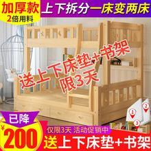 上下床双层床全实木儿童母子床上下铺木床大人子母床多功能高低床