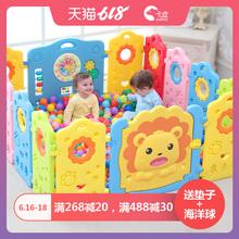 卡皮儿童室内游戏围栏家用宝宝爬行垫学步栅栏婴儿防护栏小孩乐园