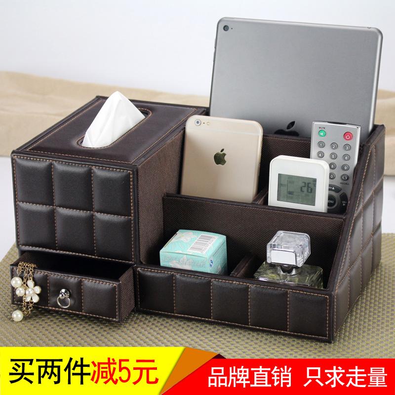 歐式皮革多功能紙巾盒