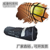Polyethylene block nets competition training standard size tennis net with bag wire rope