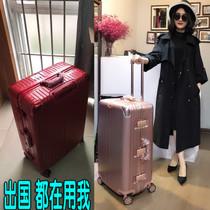 韩版行理箱包20寸22拉杆箱万向轮男女拉竿干杠垃杆扦族旅行箱子