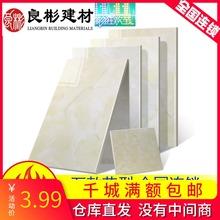 特价 佛山厨房砖内墙砖300x600瓷片浴室卫生间厕所墙砖瓷砖30x60