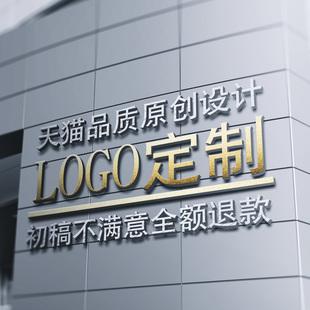 企业vi公司logo设计原创公司标志餐饮店铺lougou图标字体商标制作