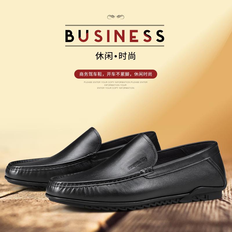 卡丹路男鞋秋季新款真皮驾车鞋软底软面休闲皮鞋男士韩版豆豆鞋男