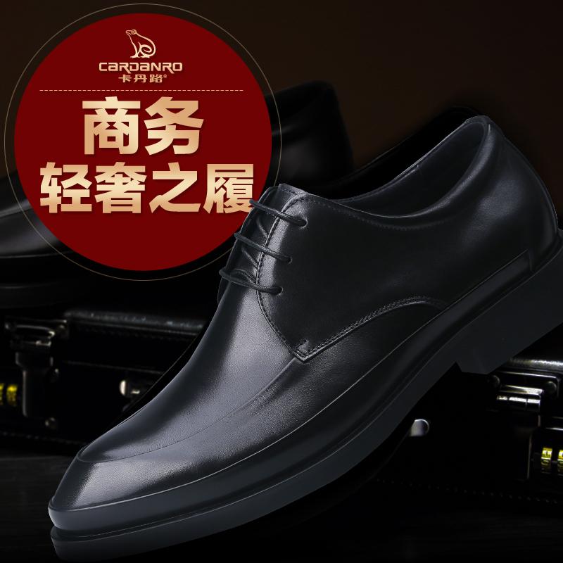卡丹路男鞋真皮商务正装皮鞋头层牛皮结婚鞋英伦办公室系带潮鞋