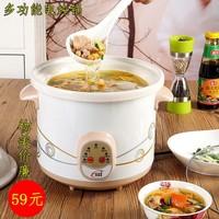 日式燉湯鍋
