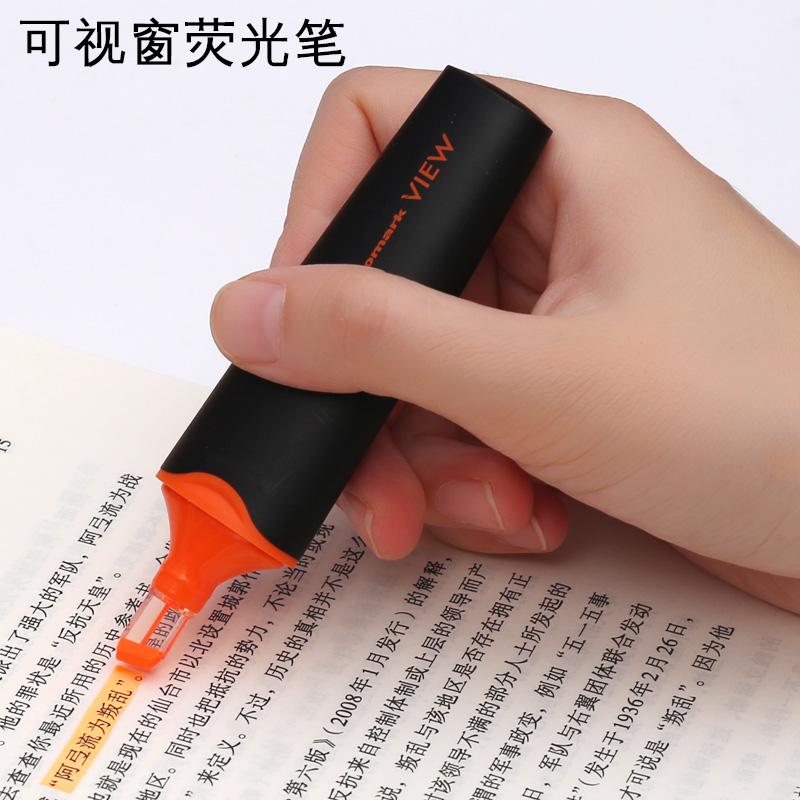 日本三菱Uni|VIEW|USP-200 PUS-154|精准划线标记斜头视窗荧光笔