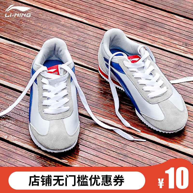 李宁运动鞋男鞋2019新款复古阿甘鞋秋冬季啊甘鞋板鞋轻便休闲鞋男
