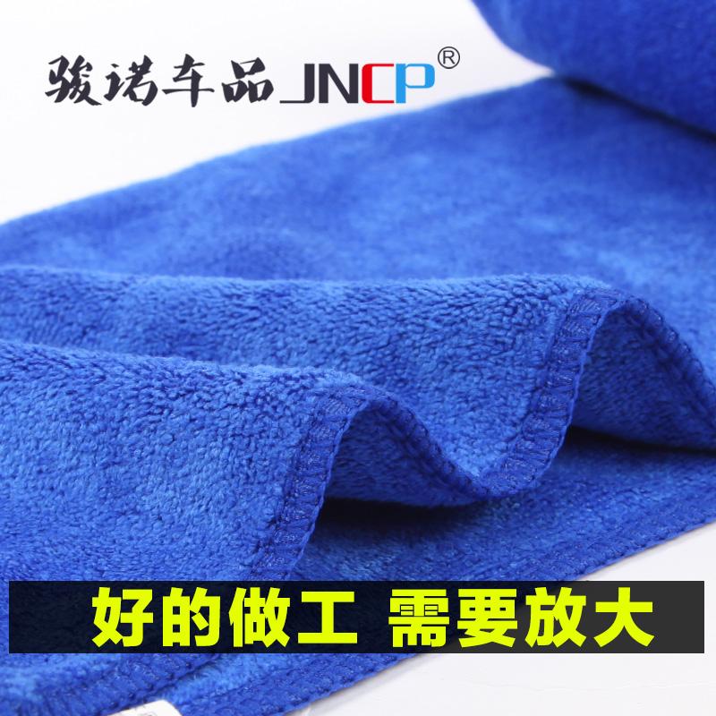 洗车毛巾大号擦车巾吸水加厚不掉毛小号抹布汽车专用品批发60 160
