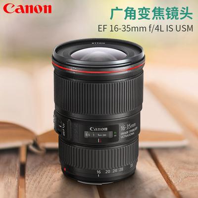 canon佳能口ef 16 35mm f4l usm全画幅广角变焦单反相机人像镜头