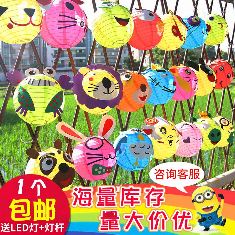 端午装饰卡通DIY手工贴画灯笼儿童玩具制作材料包幼儿园创意花灯
