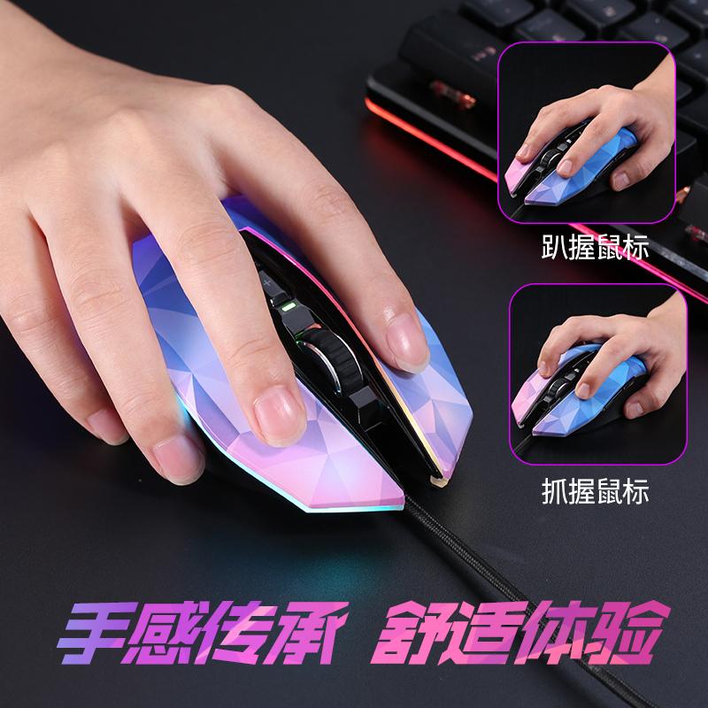 达尔优牧马人鼠标EM925pro游戏鼠标有线电竞RGB背光机械CF绝地求生吃鸡压枪CSGO/LOL宏编程
