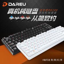 达尔优DK100真机械键盘青轴黑轴茶轴红轴游戏有线87/104键台式电脑笔记本绝地求生电竞外设外接吃鸡usb口键盘