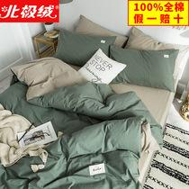 宿舍学生被套单人床上下铺双人床被罩学校大学生寝室被罩男生女生