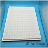 Manufacturers selling paint keel ceilings Calcium Silicate board 600 Embossed gypsum board 600 Mineral wool board 600