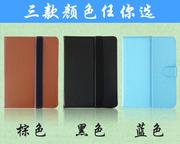 8吋10吋电脑平板皮套保护壳支架电脑配件 皮套保护包通用AB款
