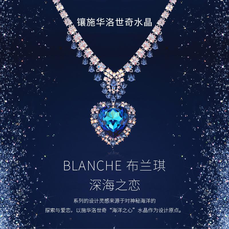 新娘水晶项链