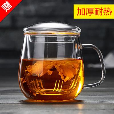 綠昌明玻璃杯茶杯帶蓋過濾辦公室水杯茶水分離耐熱家用泡茶杯子