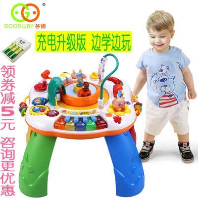宝宝双语学习桌
