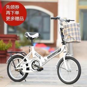 儿童自行车6-7-8-9-10-11-12岁童车女孩折叠20/16寸小学生男单车