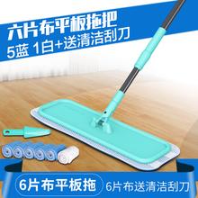 平板拖把干湿两用免手洗家用擦瓷砖懒人旋转木地板平拖地把一拖净