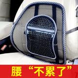 Подушки с поясничной поддержкой в автомобиль Артикул 569439573566