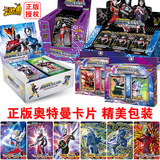 Altman Cards Aobu Otto Card Collection Monsters Complete Set Roe Flash Card Gold Card Full Star Card Toys