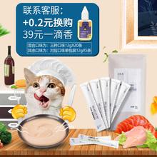宠幸猫零食猫条12g 5猫湿粮幼成猫罐头三文鱼妙鲜肉泥猫咪零食