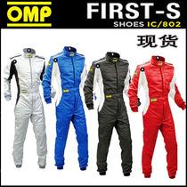 Пятно F1 двухэтажный мужского и женского пола сиамские гонки костюм картинг дрейф внедорожных практике ветрозащитный костюм непромокаемые гонки