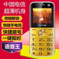 四轴光学防抖双摄拍照手机屏下指纹解锁超窄边框全面屏845旗舰新品骁龙16th魅族魅族Meizu