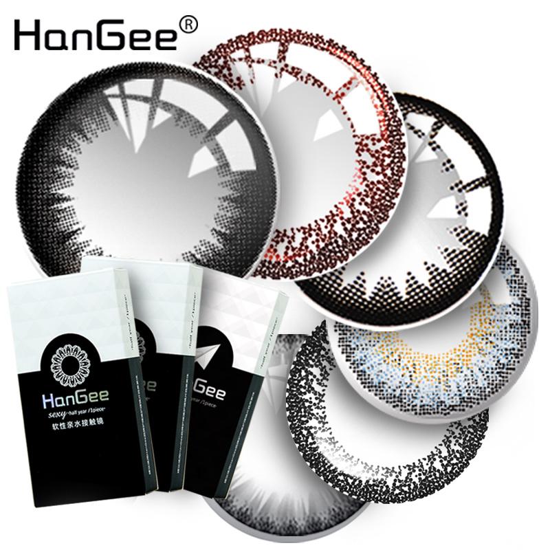 11色可选HanGee美瞳小直径半年抛黑环隐形近视眼镜韩国混血2片装1元优惠券