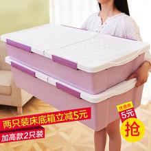 2只装特大号床底收纳箱塑料床下衣服被子整理箱抽屉式扁平储物箱