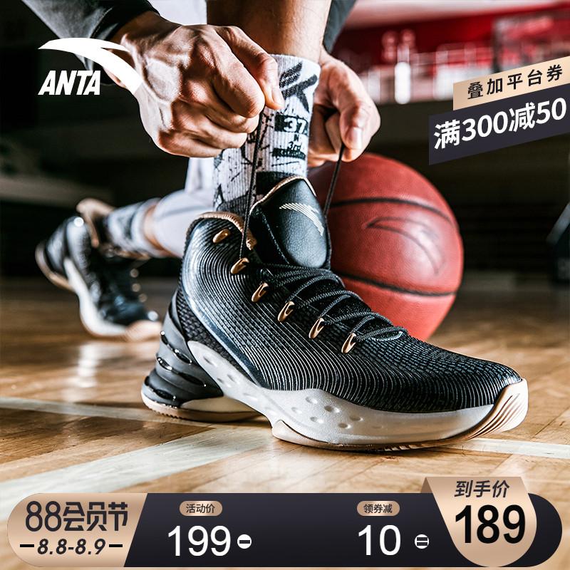 ANTA/安踏篮球鞋男鞋2019秋季新款要疯汤普森战靴耐磨学生运动鞋