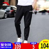 安踏运动裤男跑步收口长裤2019新款正品针织休闲卫裤子男士宽松