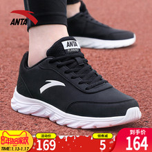 Anta men's shoes sports shoes 2018 new autumn winter men's genuine running shoes leather mesh casual travel shoes