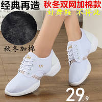 How many times to smell summer dance shoes female adult soft bottom white jumping square dance women's shoes with jazz dancing women's shoes