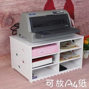 创意A4办公桌面收纳柜票据快递单打印机架子多层置物格子架特价