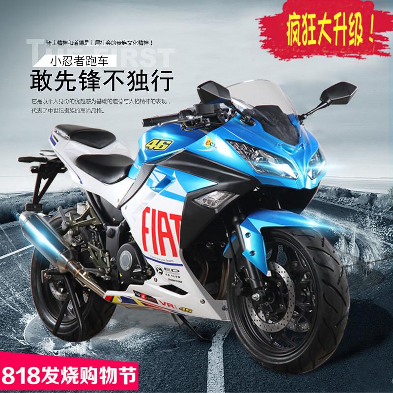 250摩托车 水冷街车