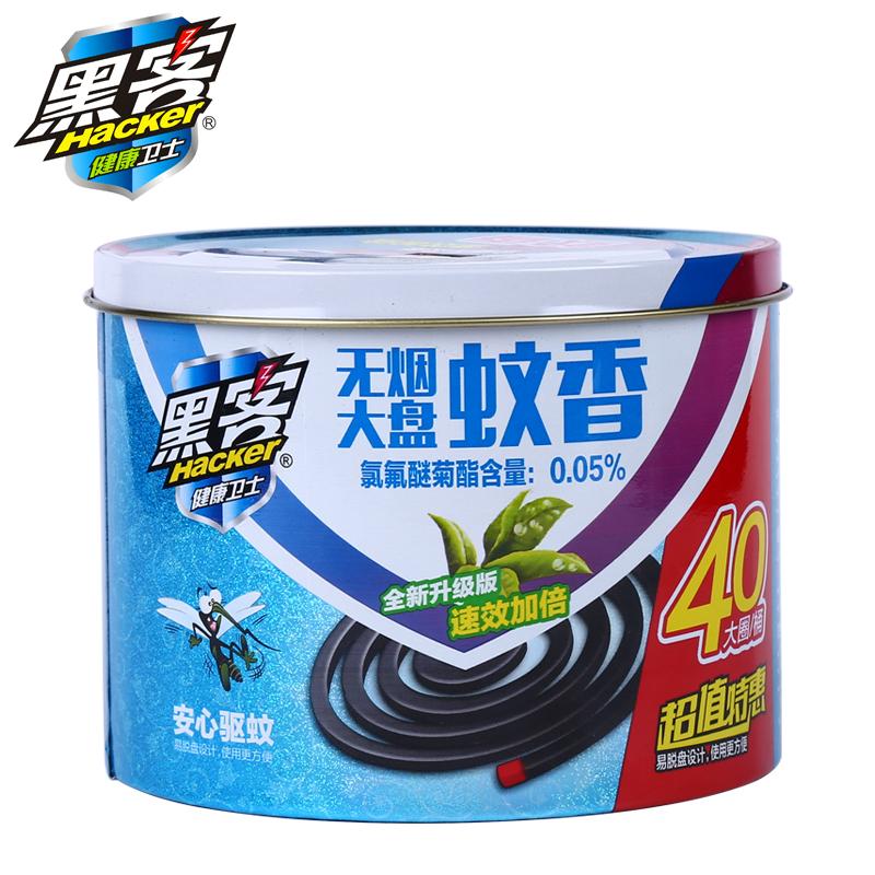 黑客 绿茶型无烟大盘蚊香 40大圈 一桶装有效驱蚊防蚊盘家用批发