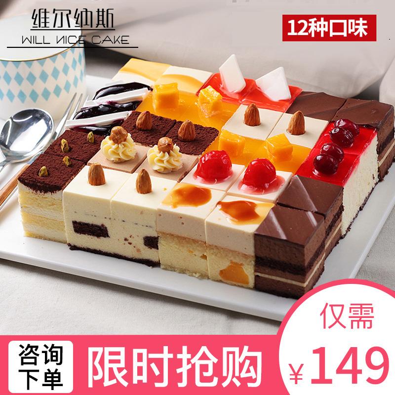 动物奶油蛋糕颜值生日蛋糕同城配送慕斯切块水果北京上海天津杭