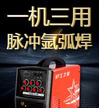 升乙炔瓶40氩气钢瓶高压氮气瓶40L升氧气瓶工业10厂家直销国标