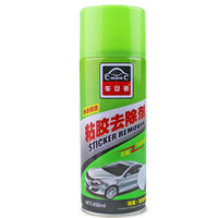 Glue removal glue tar asphalt cleaning agent car universal strong decontamination cleaning car wash liquid white car special