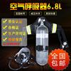 空气呼吸器 潜水