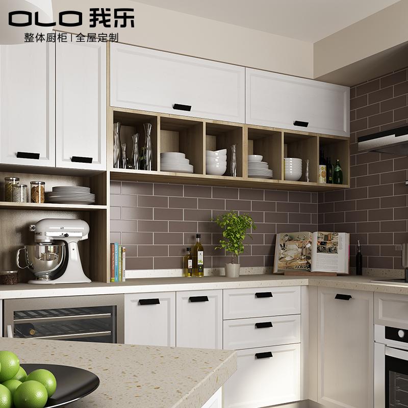 我乐厨柜 美式波尔多 橱柜定做整体开放式厨房定制家用石英石台面